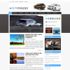 Автомобильный шаблон WordPress от NewWpThemes: SuvOnline