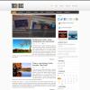 Бесплатный шаблон для WordPress: TechNews